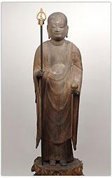 重文 地蔵菩薩立像