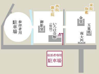 宿泊者専用駐車場地図