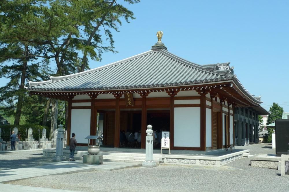 聖天堂 – 総本山善通寺