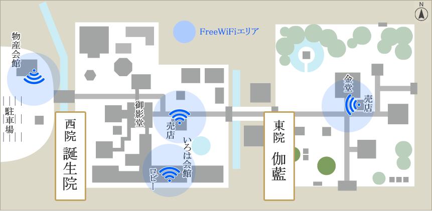 FreeWifi@Zentsuji